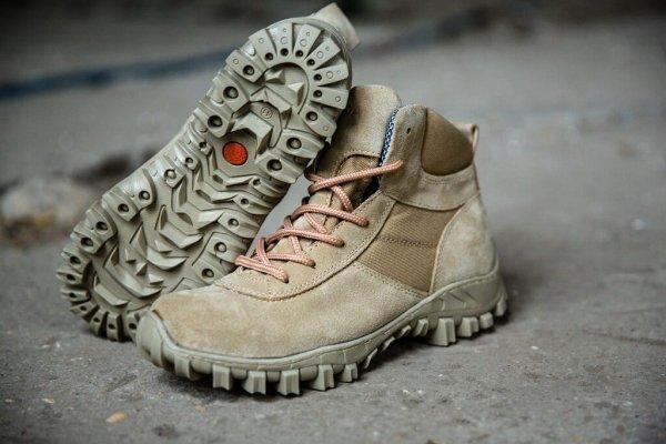 Ботинки Скорпион М-1101 П2